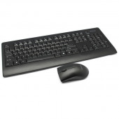 Bornd W521 Wireless Keyboard & Mouse Combo (Black) W521